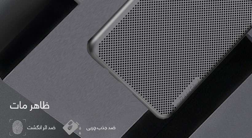 قاب محافظ نیلکین سامسونگ Nillkin Air Case Samsung Galaxy A8 2018
