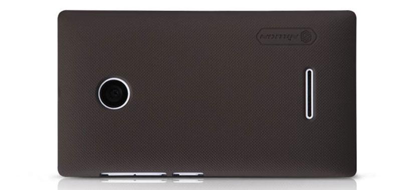 قاب محافظ نیلکین ماکروسافت Lumia 532