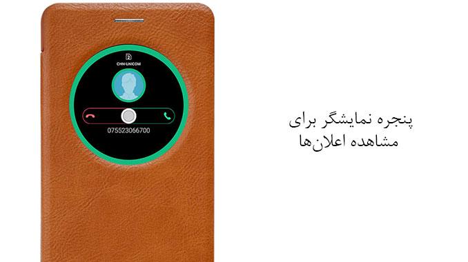 کیف چرمی نیلکین ایسوس Zenfone 3 با نمایشگر هوشمند