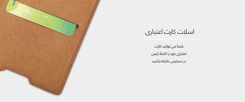 کیف چرمی نیلکین سونی Nillkin Qin Leather Case Sony Xperia XA2
