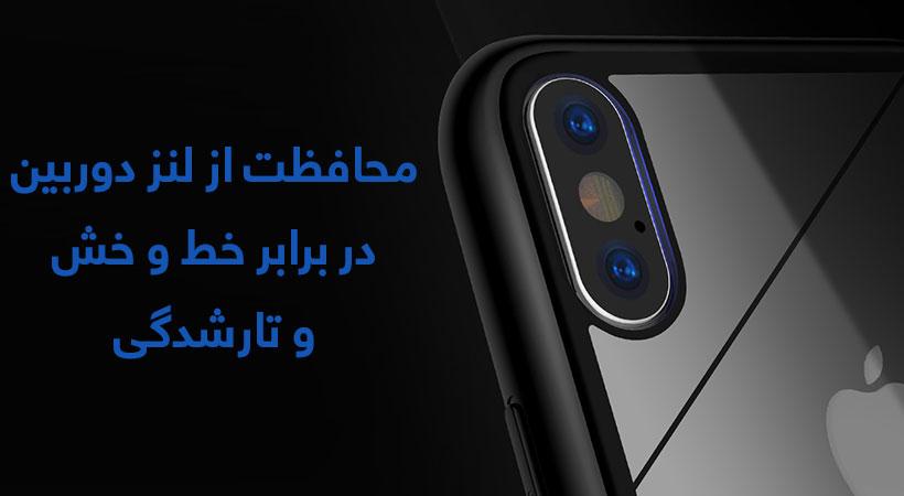 قاب محافظ نیلکین آیفون Nillkin Tempered Case Apple iPhone X