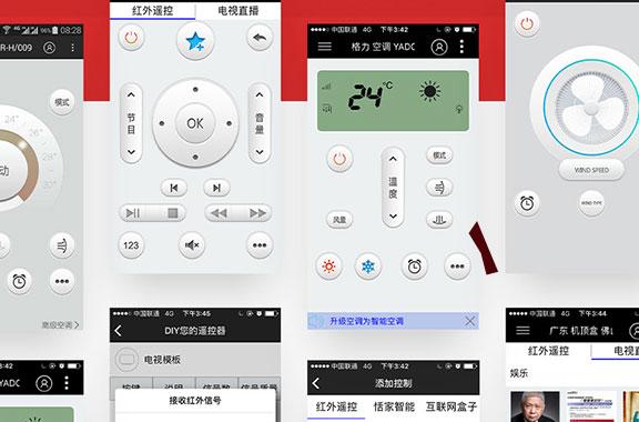 کاربری آسان ریموت راک با ZaZa Remote