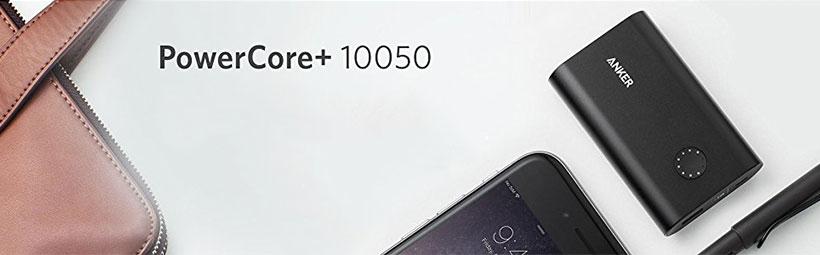 شارژر همراه انکر PowerCore+ 10050mAh