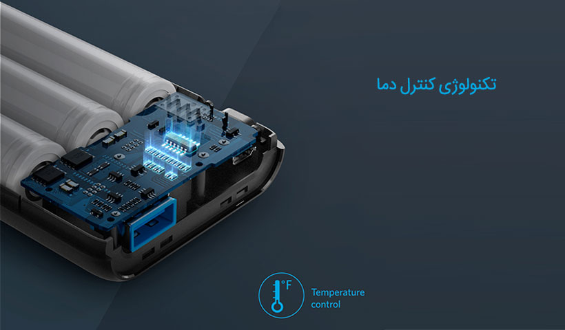 تکنولوژی کنترل دما پاور بانک انکر