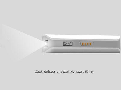 پاور بانک روموس با نور LED برای چراغ قوه