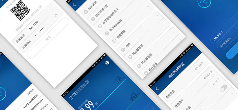 اپلیکیشن روتر ZMI Xiaomi