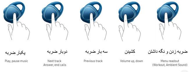 هدفون بی سیم سامسونگ Samsung Gear IconX