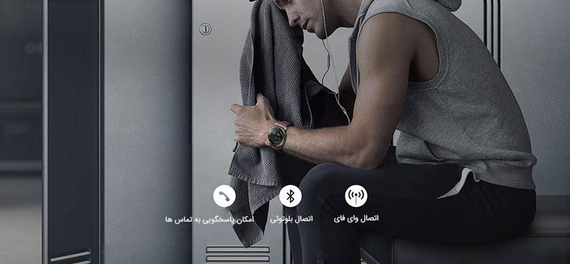 پشتیبانی از شبکه های 2G/3G/4G با ساعت هواوی