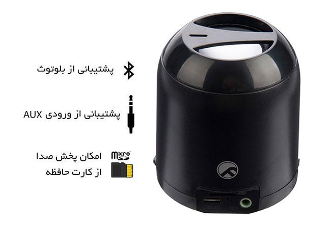 اسپیکر بلوتوث بیاند Farasoo Beyond FMS-2011 BT Speaker Bluetooth
