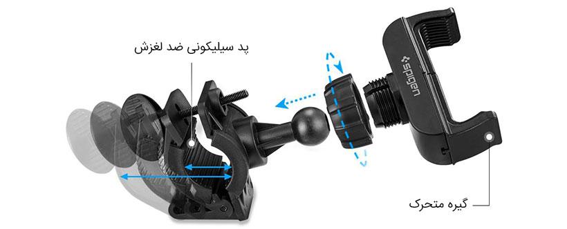 نگهدارنده گوشی دوچرخه اسپیگن A250 با نصب آسان
