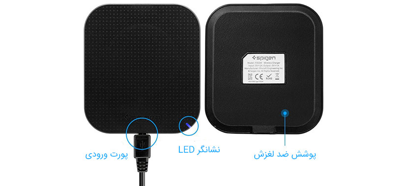 نشانگر LED برای شارژر بی سیم اسپیگن