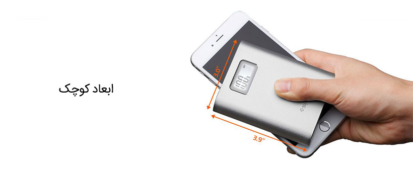 ابعاد شارژر همراه اسپیگن f710d