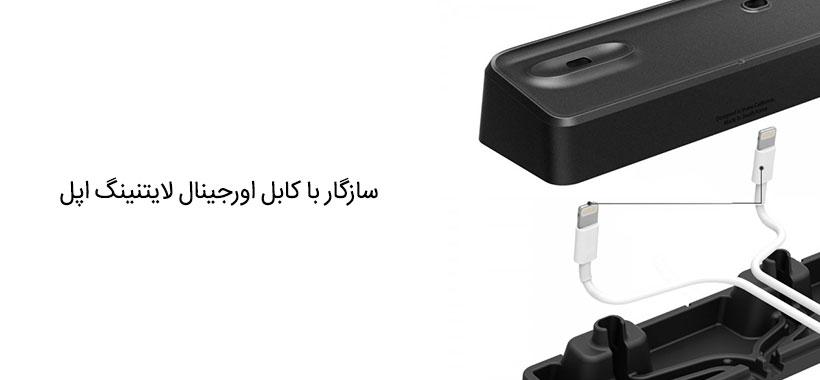 استند و نگهدارنده آیفون و ایرپاد اسپیگن مدل S317