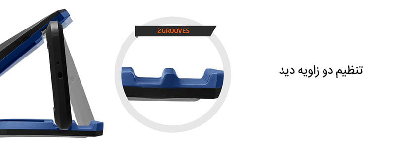 دو زاویه قابل تنظیم با پایه نگهدارنده داخل خودرو اسپیگن