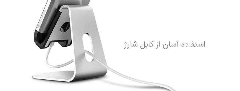 استفاده آسان از کابل شارژ گوشی با استند اسپیگن اس 310