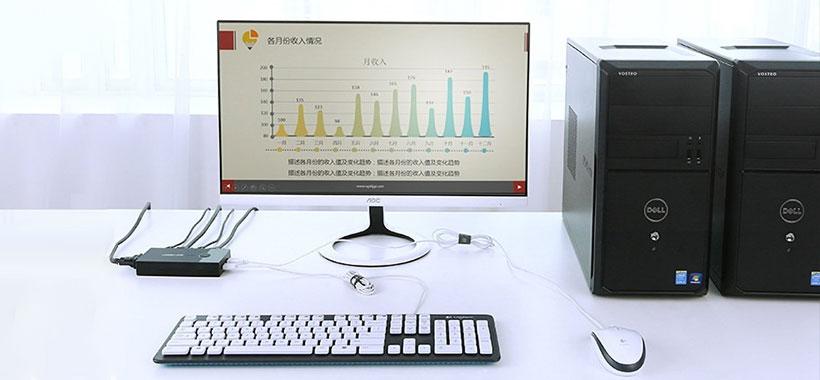 امکان استفاده همزمان از سوییچ یوگرین برای دو کامپیوتر