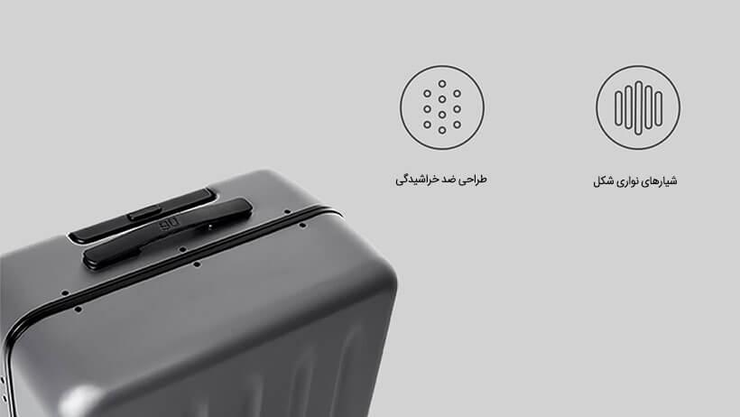 چمدان چرخ دار 20 اینچی شیائومی با فریم آلومینیومی