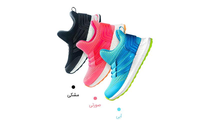 کفش ورزشی کودکان شیائومی