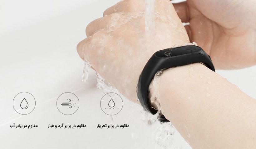 دستبند ضد آب شیائومی