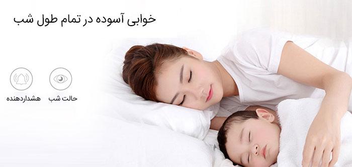 خوابی آسوده در تما طول شب با دماسنج هوشمند شیائومی