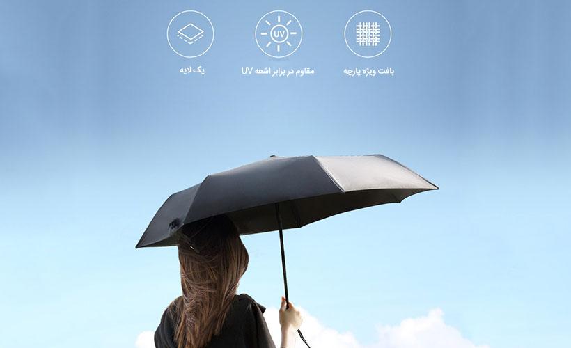 چتر اتوماتیک شیائومی