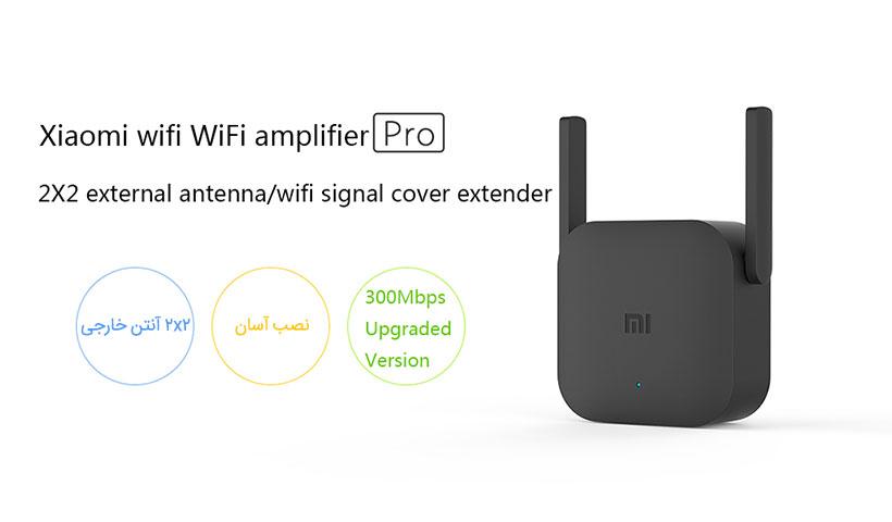 پاورلاین شیائومی WiFi Pro