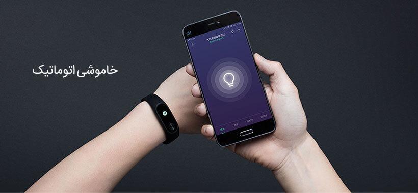 کنترل لامپ سقفی شیائومی با اپلیکیشن و دستبند هوشمند شیائومی
