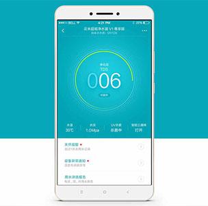 دستگاه تصفیه آب شیائومی Xiaomi Viomi L1 UV Germicidal Water Purifier