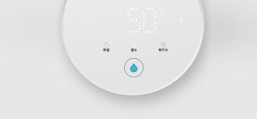 کنترل لمسی دستگاه هیتر آب هوشمند شیائومی