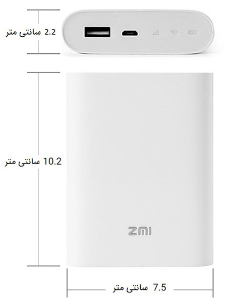 پاور بانک و مودم همراه 4G شیائومی