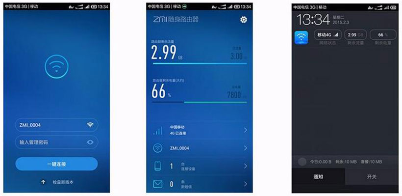 پاور بانک و مودم همراه 4G شیائومی Xiaomi ZMi MF855 4G WiFi Router