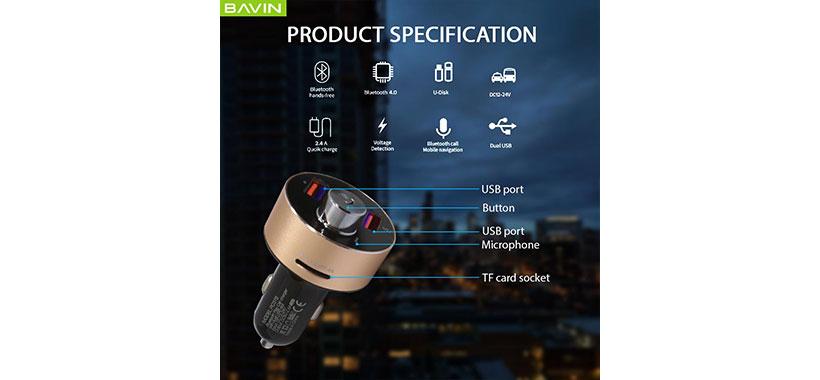 شارژر فندکی با قابلیت پخش موسیقی و تماس باوین PC378