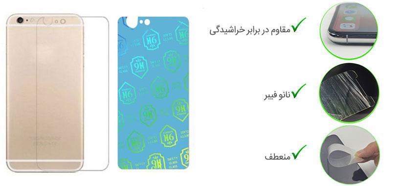 گلس پشت نانو iPhone 6/6S