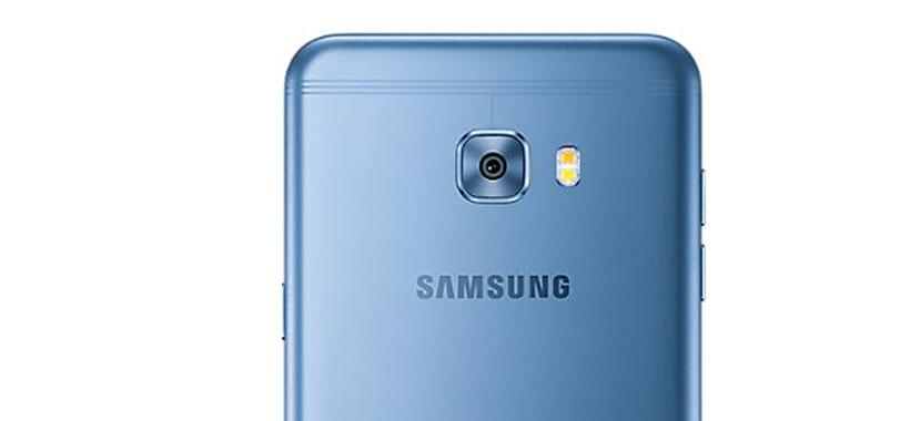 شیشه لنز دوربین گوشی سامسونگ C5 Pro