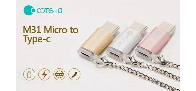 او تی جی Type-C به Micro USB کوتتسی