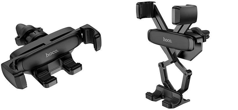 پایه نگهدارنده گوشی Hoco CA51A