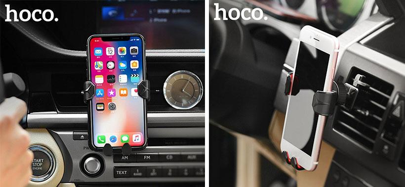 استند داخل خودرو گوشی