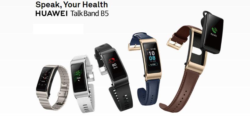 ساعت هوشمند هواوی Huawei TalkBand B5
