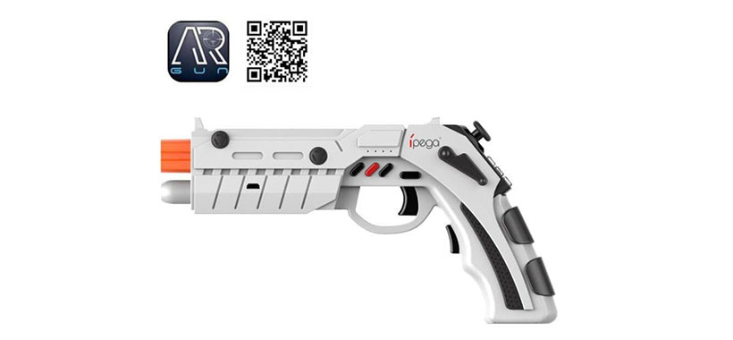 برنامه R Gun