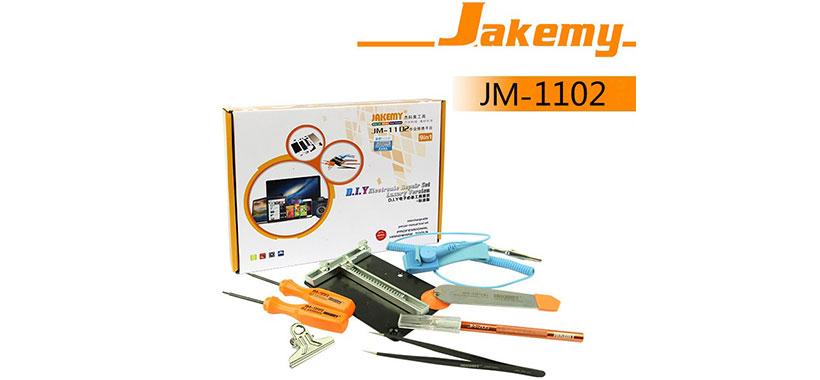 ابزارهای حرفه ای 9 در 1 مدل Jakemy JM-1102