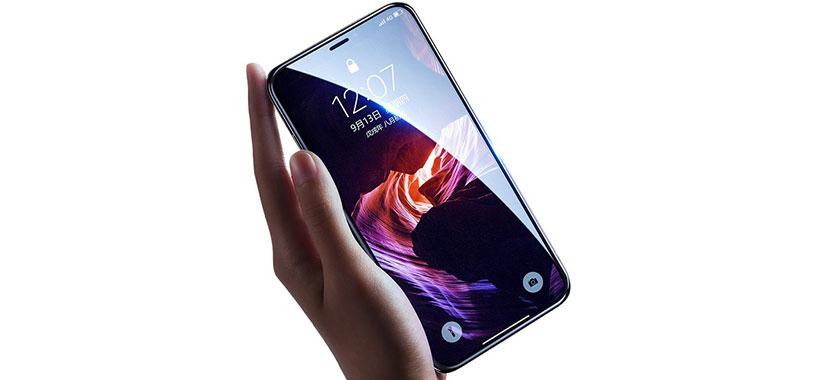 محافظ صفحه نمایش شیشه ای ضد اشعه لایتو IPhone 11 pro max