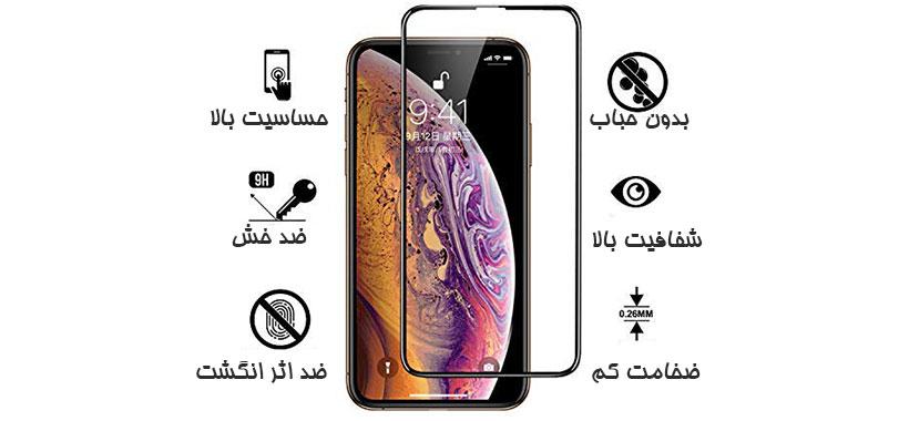 گلس موکول iPhone X/XS