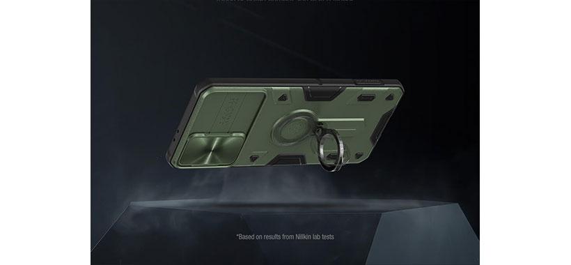 قاب محافظ S21 plus مدل Nillkin CamShield Armor
