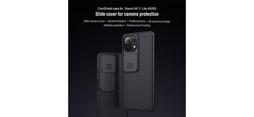 قاب نیلکینCamShieldگوشی Xiaomi Mi 11 Lite