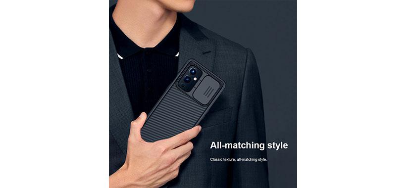 قاب محافظ نیلکین OnePlus 9 (Asia Pacific version IN/CN)