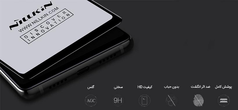 محافظ صفحه نمایش شیشه ای نیلکین Xiaomi Mi 8 SE