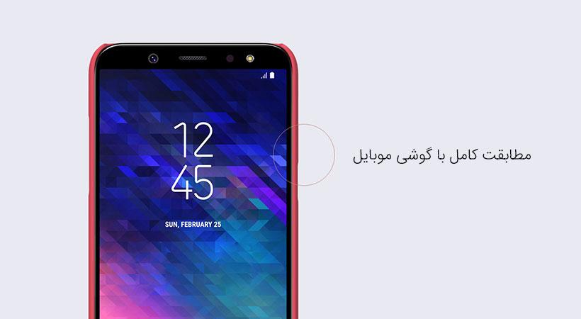 قاب نیلکین سامسونگ Galaxy A6 plus 2018