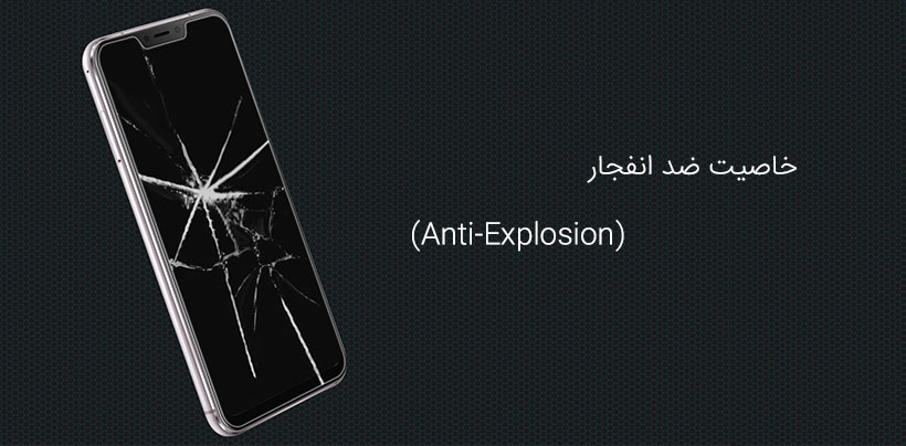 محافظ صفحه نمایش نیلکین ایسوس زنفون 5 ZE620KL