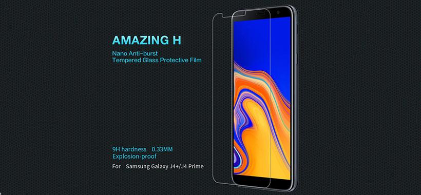 محافظ صفحه نمایش شیشه ای نیلکین سامسونگ Nillkin H J4 plus