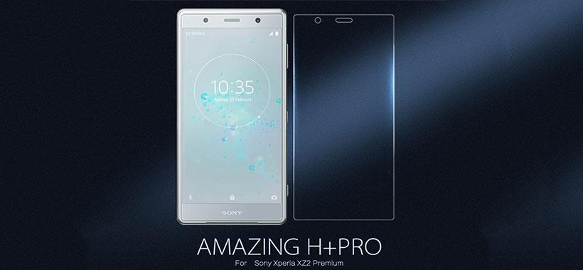 محافظ صفحه نمایش شیشه ای سونی XZ2 Premium
